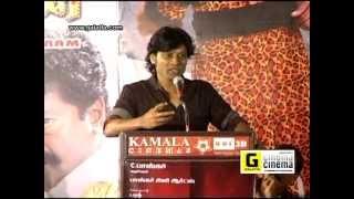 Thiruthani Audio Launch