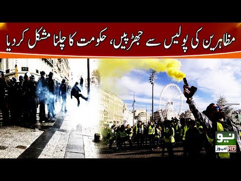 Protest in Paris, police detain 781 | Neo News Mp3