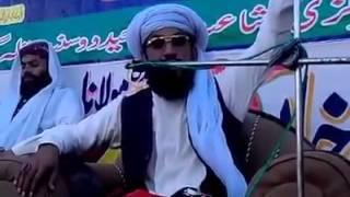 Qari kaleem ullah khan multani