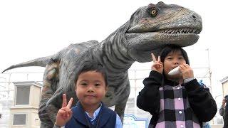 恐竜 パーク ジュラグーナ 遊園地 こどもとお出かけ thumbnail