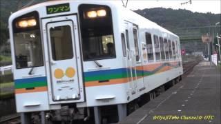 「ななつ星」 乗り入れへ 肥薩おれんじ鉄道 「 津奈木駅 」2015/12/25