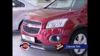 Chevrolet Trax Test - Oto Dünyası
