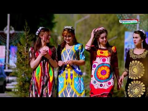 I Love Tajikistan