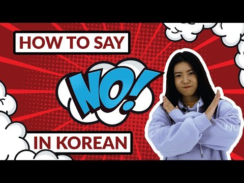 How to Say NO in Korean | 90 Day Korean