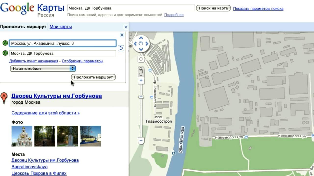 Карты яндекс проложить маршрут от пункта а до пункта б на транспорте санкт-петербург