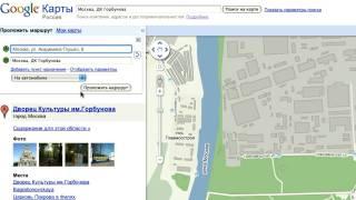 Маршруты Карт Google(Передвигайтесь по городу с маршрутами Карт Google независимо от того, едете ли вы на машине, общественном тран..., 2009-09-02T20:38:05.000Z)