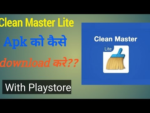 How To Download Clean Master Lite Apk Ll Hindi Ll