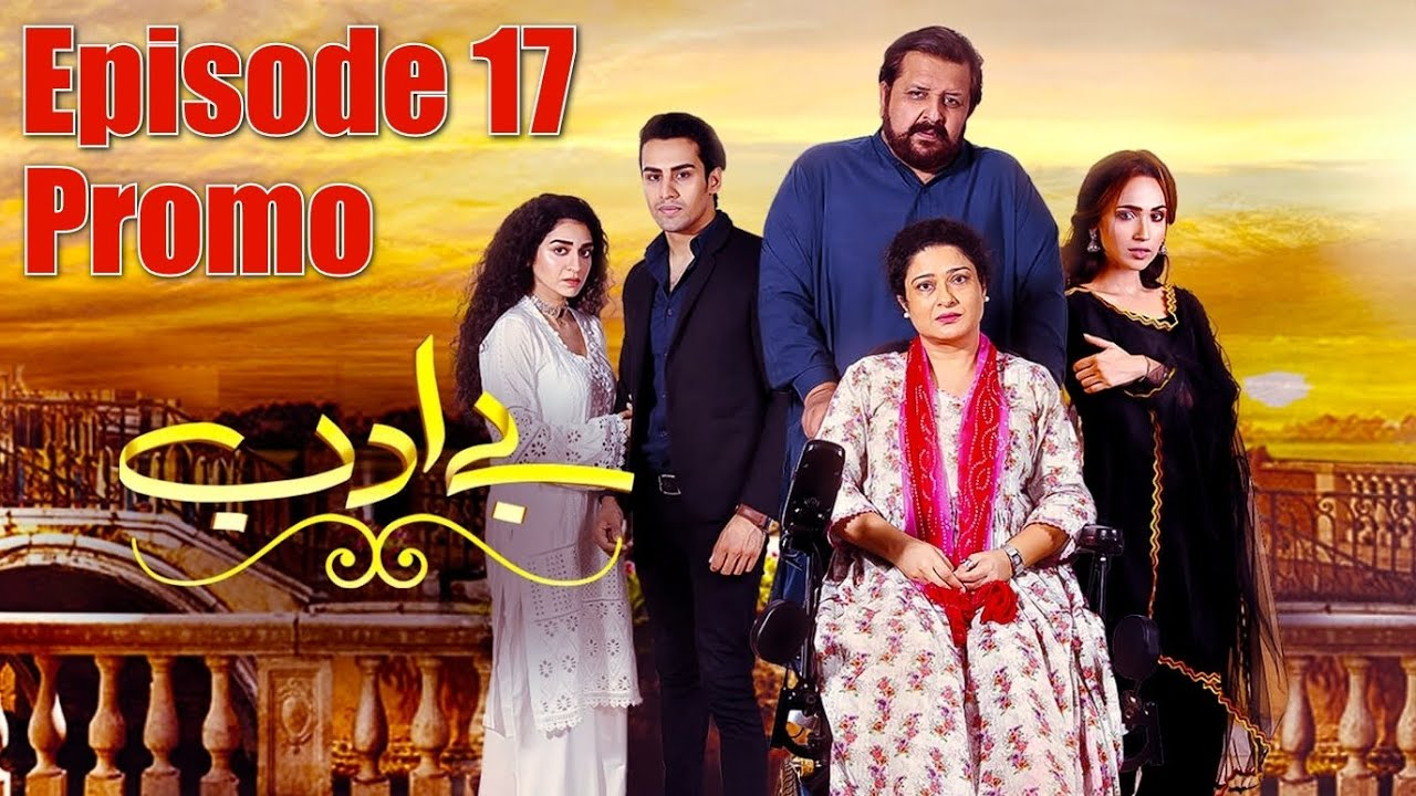 Be Adab   Episode #17 Promo   HUM TV Drama   Exclusive Presentation by MD Productions