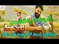 Rangasthalam 1st Song Yenthasakkagunnave Latest News | Ram Charan | Samatha | Sukumar | Get Ready Mp3