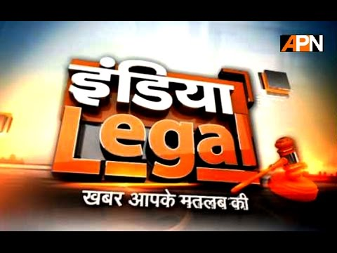 #India Legal show (Part I) 16 October 2016 ( Common Citizenship Code)