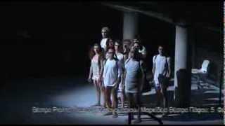 ΤΟ ΞΥΠΝΗΜΑ ΤΗΣ ΑΝΟΙΞΗΣ | ΘΟΚ Trailer
