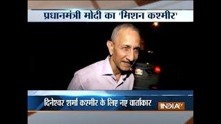 Centre to begin dialogue on Kashmir, former IB chief Dineshwar Shar...