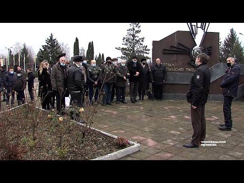 Чернівецький Промінь: У Чернівцях вшанували учасників ліквідації наслідків аварії на Чорнобильській АЕС