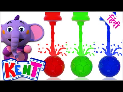 Ek Chota Kent | Rang Seekhe Hindi Main | Color Learning Videos for Kids