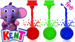 Ek Chota Kent | Rang Seekhe Hindi Main | Painting Balls Art Activity for Kids