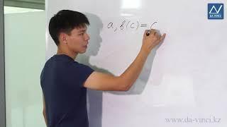6 класс, 6 урок, Рациональные числа