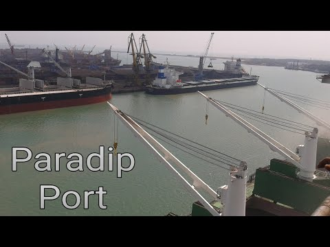 View of Paradip port goods unloading from ship