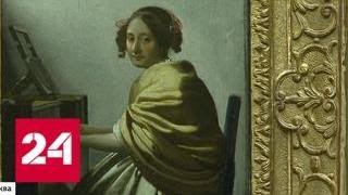 В музее имени Пушкина покажут одно из лучших частных собраний голландской живописи 17 века - Росси…