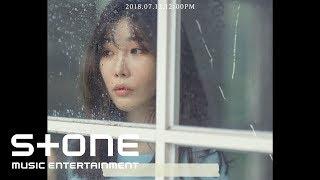 다비치 (Davichi) - 마치 우린 없었던 사이 (Prod. 정키) (Nostalgia (Prod. Jung Key)) Teaser (해리 Ver.)