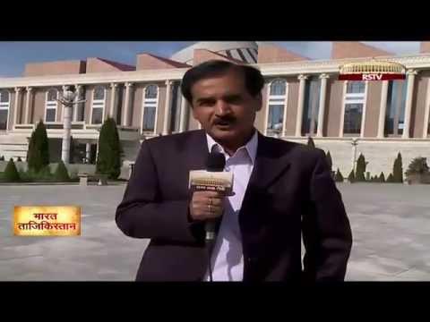 Tajikistan-India relations, spl story, ARVIND,RSTV, APL 2013