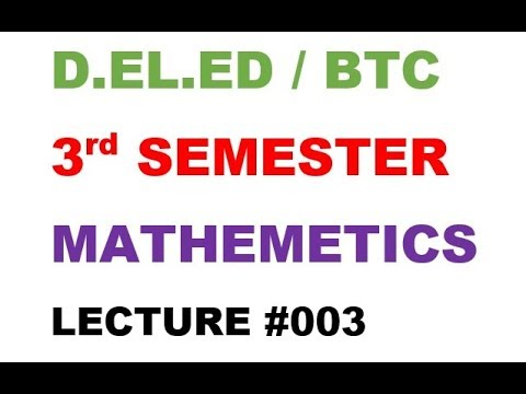D EL ED / BTC 3rd SEMESTER  BY ADITYA SIR -  SIMPLE INTEREST AND COMPOUND INTEREST