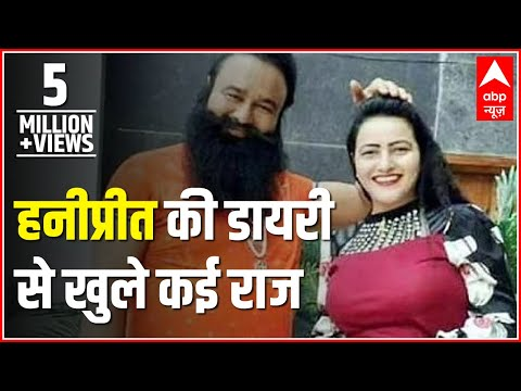 ED DECODES This Major Hint Of Ram Rahim's BLACK MONEY from Honeypreet's diary