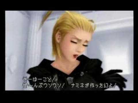 Organization Karaoke: Someday My Prince Will Come