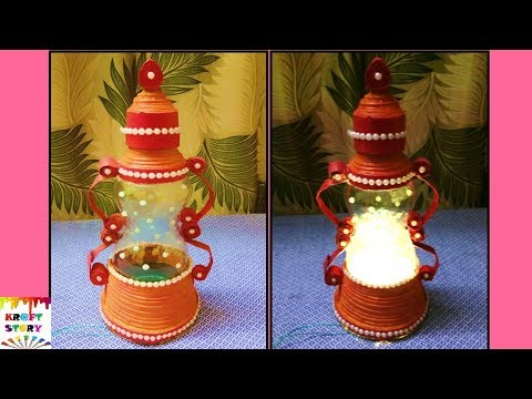 How to make Newspaper lantern (using Plastic bottle and Newspaper )| Newspaper craft