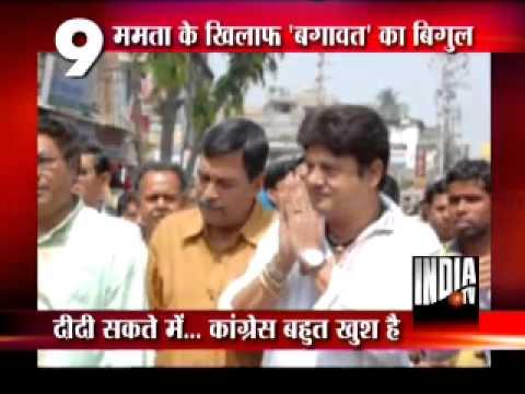 Some MP's and MLA's may quit Mamata Banerjee's Trinamool Congress