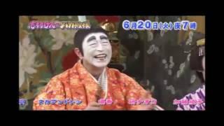 ON AIR INFO〜 6月20日(火)19:00放送 番組HP→http://www.fujitv.co.jp/b...
