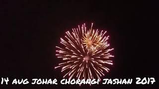 Johar chorangi 14 aug jashan 2017