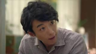 「高橋一生」が手料理「原田美枝子」も出演!!「ミツカン」「つゆボナ...
