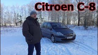 видео На что обратить внимание при покупке Mazda MPV