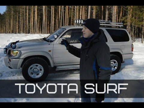 Обзор TOYOTA Hilux SURF за 500000 АСБийск
