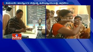 Minister Mrunalini Serious on Teachers of Kaspa Municipal High School | Vizianagaram | HMTV