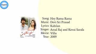 Villu - Hey Rama Rama Song (YT Music) HD Audio.