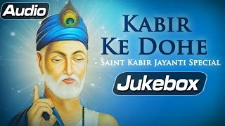 Kabir Ke Dohe - Devotional Hit Songs - Saint Kabir Song Collection