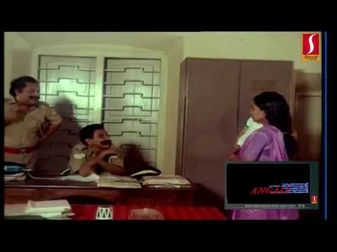 Crime branch malayalam movie | Malayalam online movie