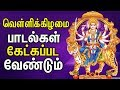 Amman Powerful Bhati Padal | AdhiparaSakthi Om Sakthi | Best Tamil Devotional Songs