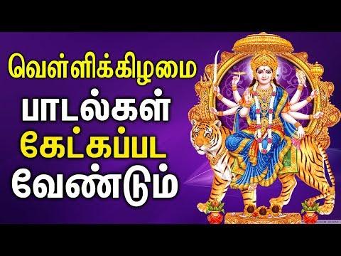 Amman Powerful Bhati Padal | AdhiparaSakthi Om Sakthi | Best Tamil Devotional Songs