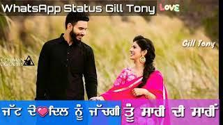 Punnyan Da Chan 😍 Harjit Harman New Punjabi Whatsapp Status 2018