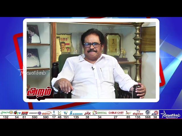 திருநாவுக்கரசர் பங்கு பெற்ற அறம் பேசு | Aram Pesu Promo | Su.Thirunavukkarasar | Velicham Tv