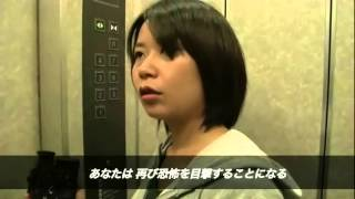 Not Found 17 ネットから削除された禁断動画(予告編)