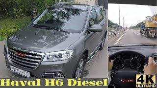 Все о Haval H6 TurboDiesel - двигатель решает
