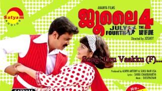 Download Oru Vaakku -  July 4 MP3 song and Music Video