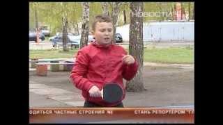 Антивандальные теннисные столы(, 2013-05-22T17:04:02.000Z)