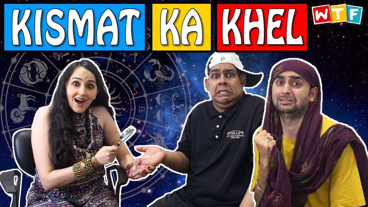 Kismat Ka Khel | Gulshan Ailsinghani | Alka Ailsinghani