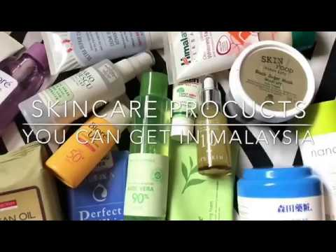 MY SKINCARE PRODUCTS (Malaysia) 2017