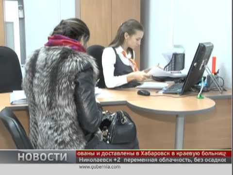 Выгодные курсы валют в банках Хабаровска
