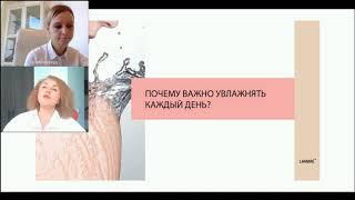 Косметические средства по уходу за кожей тела и рук средствами Lambre